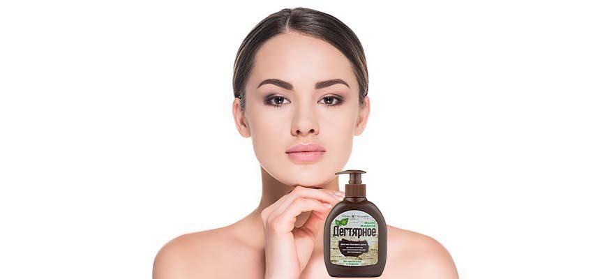 дегтярное мыло в косметологии