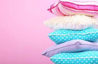 как почистить подушки