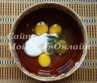 яйца сметана укроп