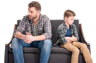 ссора отца и сына