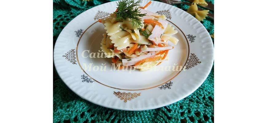 салат с фарфалле и ветчиной