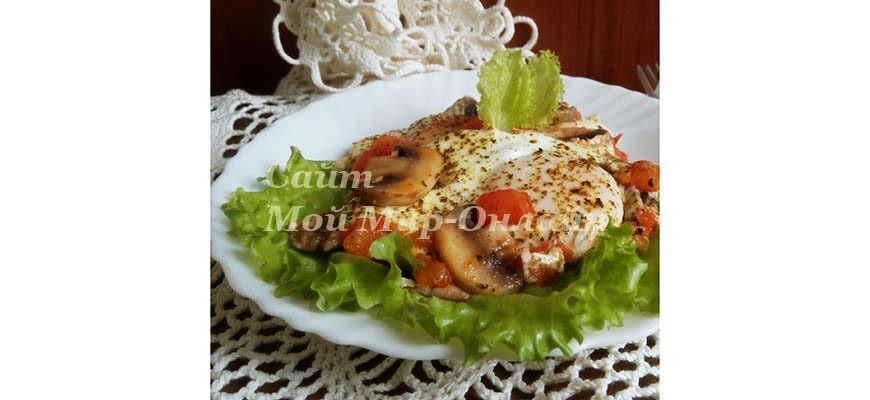 яичница с грибами и томатами