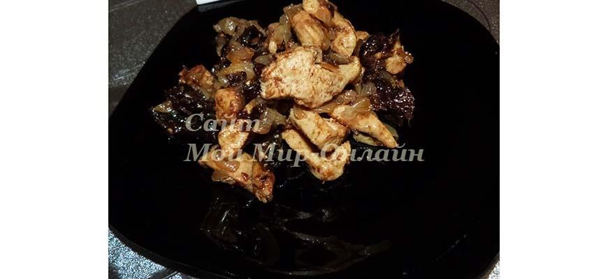 Куриное филе с черносливом