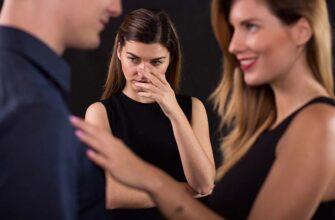 снять с мужа приворот любовницы