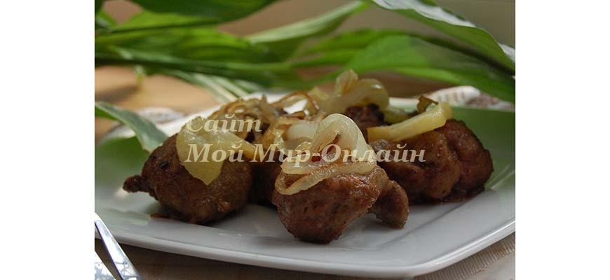 Печень жареная с луком и яблоками