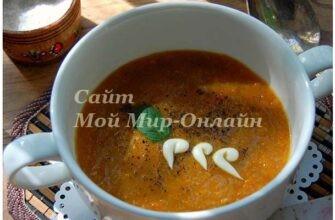 Тыквенный суп-пюре с грибами